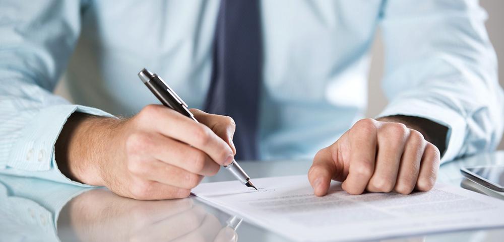 Образец разрешения (протокола) для директора ООО на заключение значительной сделки