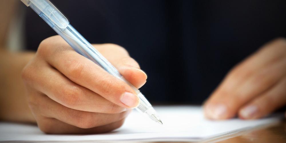 Як написати заяву або скаргу