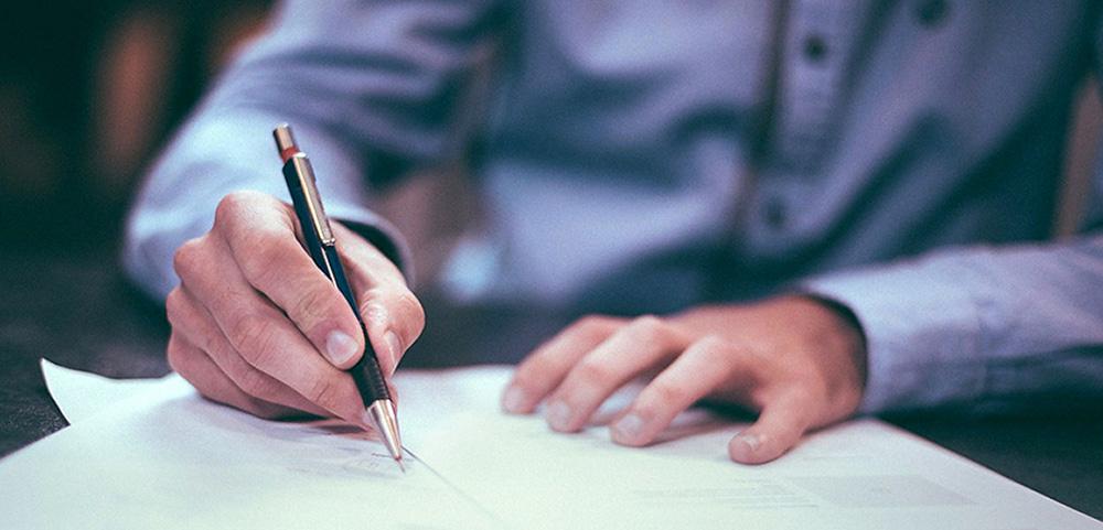 """Как написать жалобу на неправомерные действия налоговой в отношении """"единщика"""""""