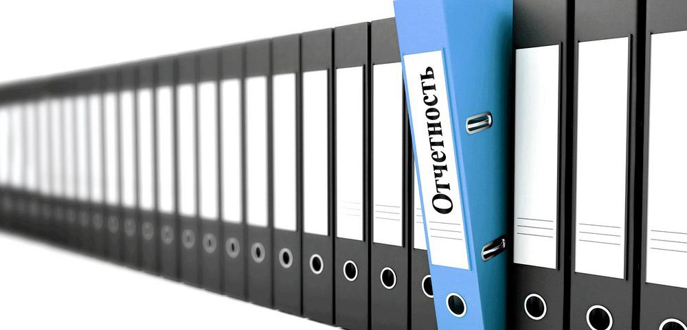 Де в Харкові підприємці та юридичні особи можуть надати податкову звітність (звіти)