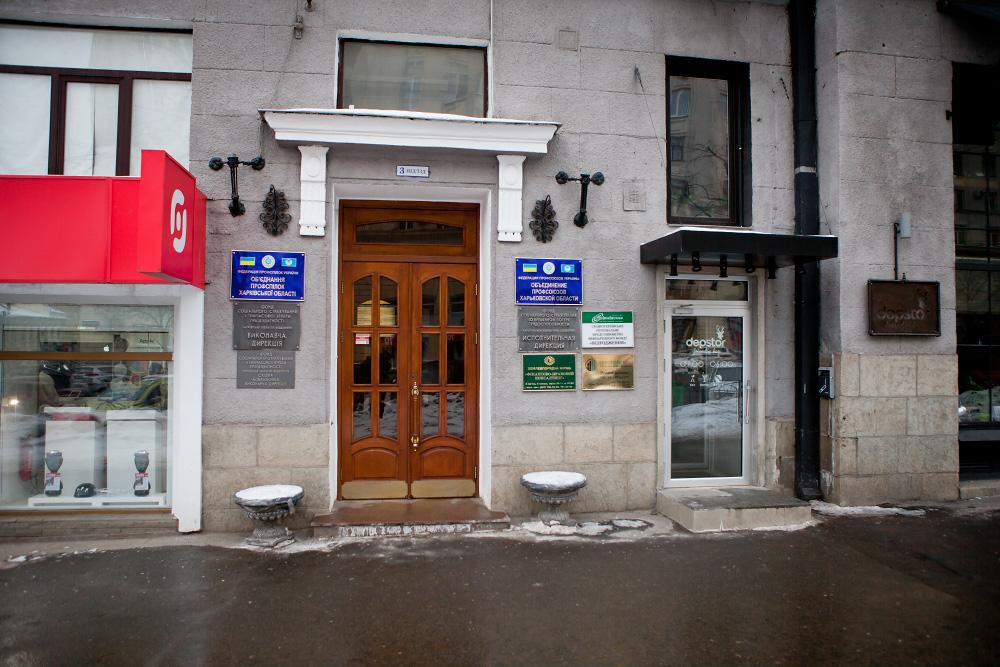 юридическая консультация во дворце труда