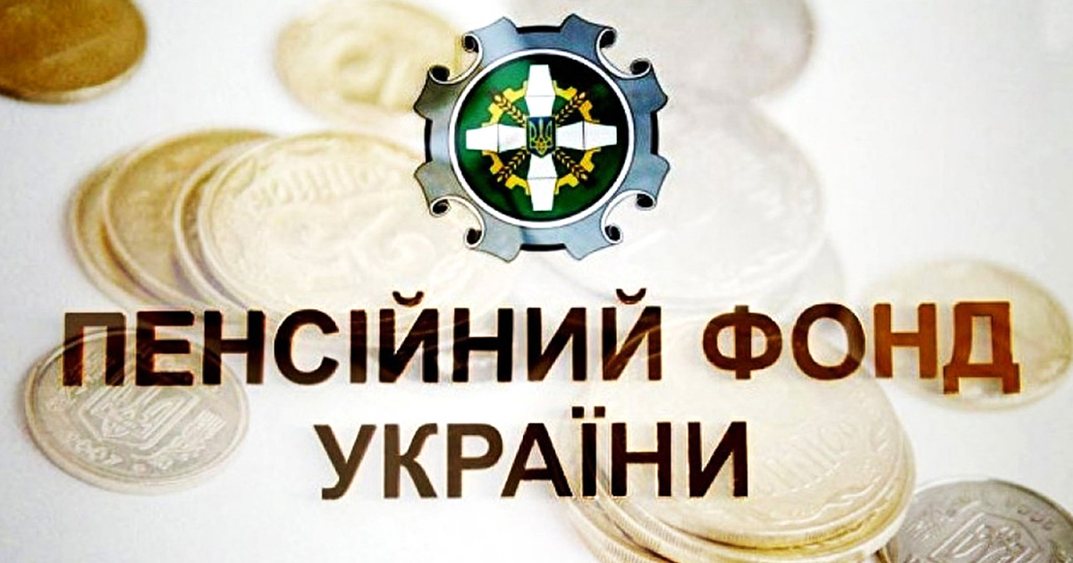 Як отримати довідку ОК-7 (7-ОК) в електронному вигляді на порталі Пенсійного фонду України (ПФУ). Довідка 7ОК з QR-кодом, як її отримати.